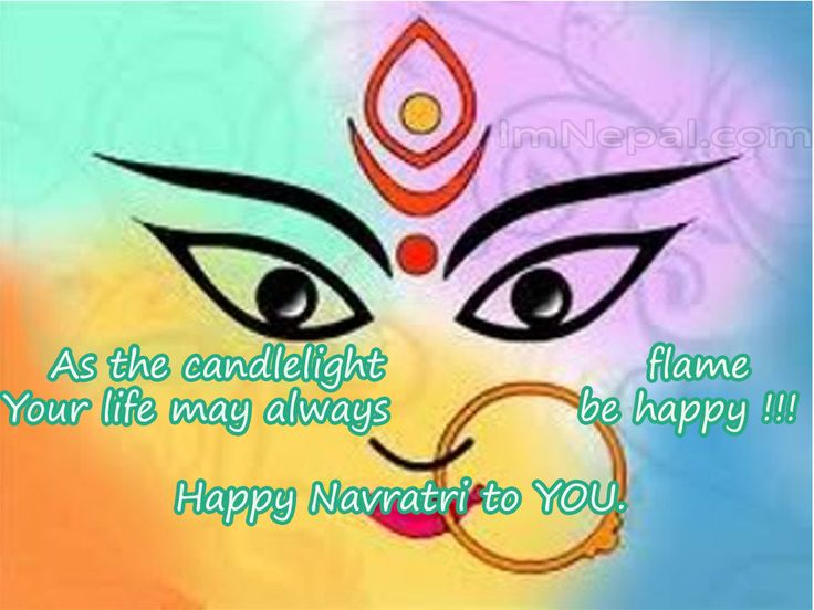 Find here Happy Navratri Quotes in English for Facebook Friends. Durga puja, Dashain or Dussehra wallpapers with Goddess Durga Eyes. Make your friends happy