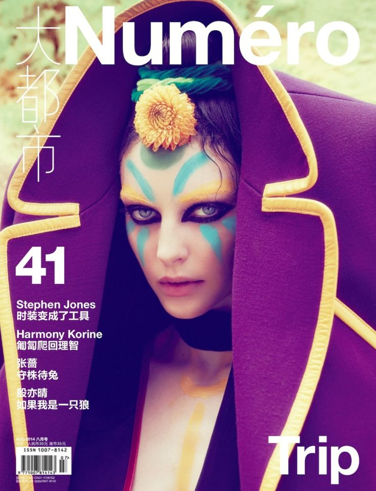 Fashionmonger - Página 4 94c6a74de4f7898e7d8ef0318b91da87--fashion-magazine-covers-fashion-magazines