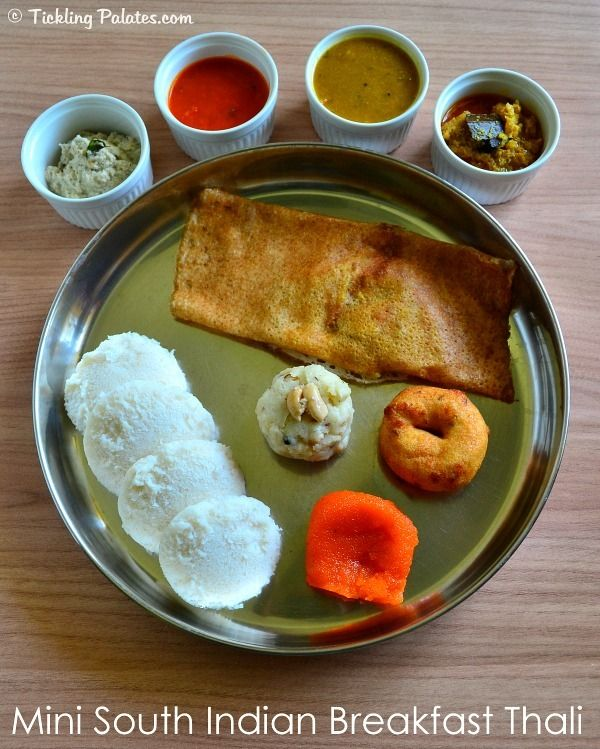 South Indian Breakfast Thali.