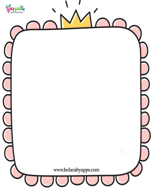 اطارات جميلة للكتابة جديدة تحميل اطارات وورد بسيطة بالعربي نتعلم Home Decor Decor Mirror