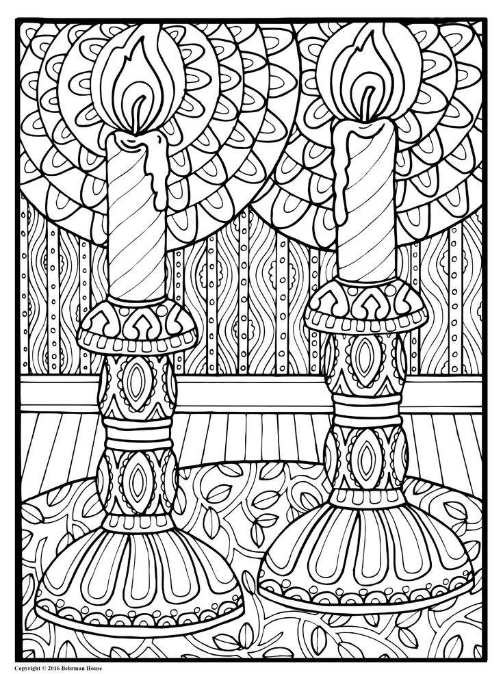 Beautiful Candles Shalom Coloring Book The New