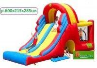 38т Детский надувной батут-горка для детей Happy Hop 9082N