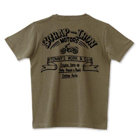 バイクイラスト スクラップアイアン | デザインTシャツ通販 T-SHIRTS TRINITY(Tシャツトリニティ)