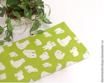 100% хлопок, Корея, Оксфорд, белые медведи на зеленом