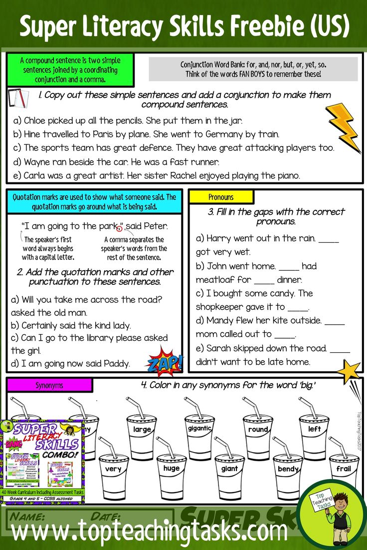 This FREEBIE highlights an example sheet from our Super Skills Literacy Pack - USA  Our Super Literacy Skills Activity Pack covers the integral surface and deep feature writing skills of grammar (parts of speech), punctuation, sentence structure, spelling and figurative language! It contains a full year of activities and assessments to cover the skills of literacy in an easy, structured, cover-your-bases system.   Get these this Back to School Season!