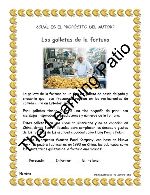 Propósito del autor found under Reading Join The Learning Patio for 1000's of activites!!