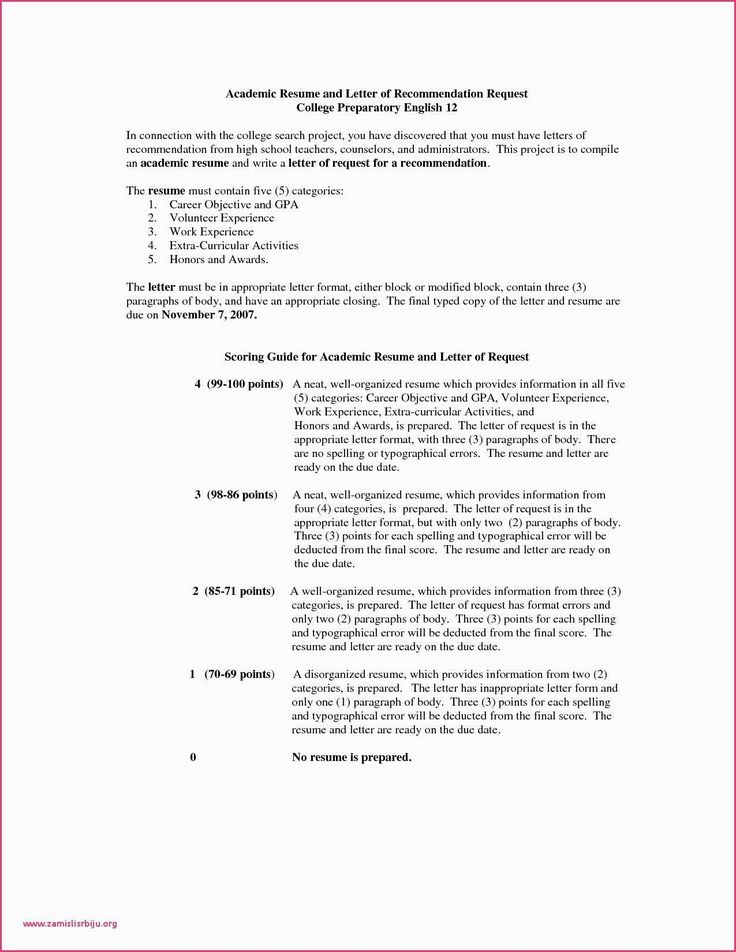 Download new job reference letter example lettersample