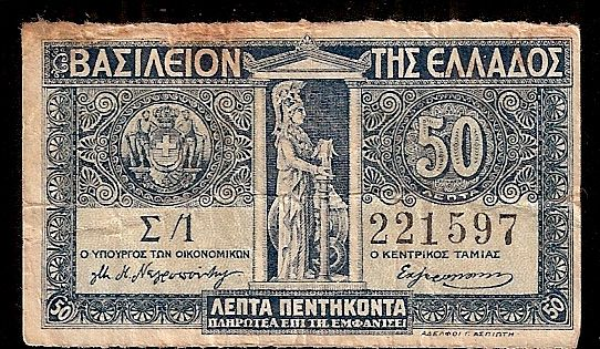 Greece: Drachmae 0,50 lepta 1920