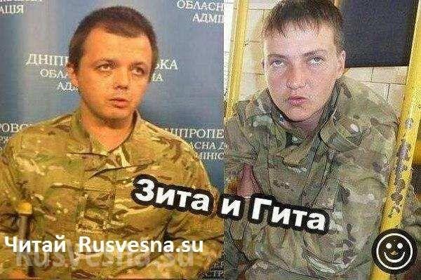 Главный военный прокурор Украины признался, что Савченко задержали во время грабежа гольф-клуба (+ВИДЕО) | Русская весна