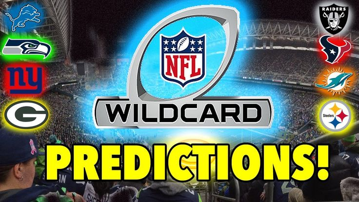 NFL Playoff Predictions for WILDCARD WEEKEND!