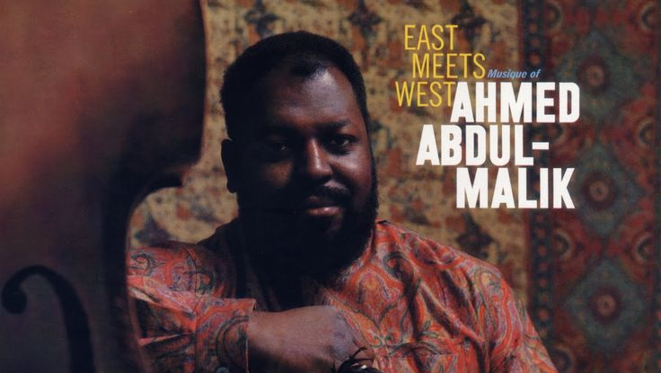 The late Ahmed Abdul-Malik was best known to jazz listeners as a bassist with Thelonious Monk, Randy Weston, Coleman Hawkins, and many others. He made a few ...