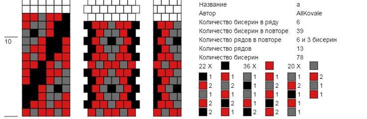 """Схемы жгутов 5-6 бисерин """"AllKova.."""