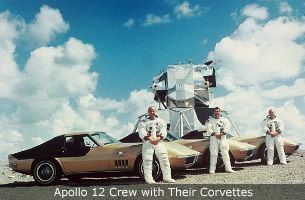 astronaut space coupe - photo #14