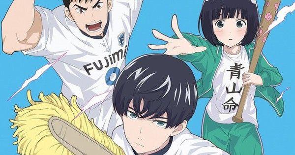 Cleanliness Boy! Aoyama-kun Anime Reveals Main Cast, July 2 Premiere  http://www.animenewsnetwork.com/news/2017-06-03/cleanliness-boy-aoyama-kun-anime-reveals-main-cast-july-2-premiere/.116987