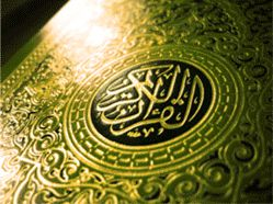 Koranen - Sök i Koranen på svenska