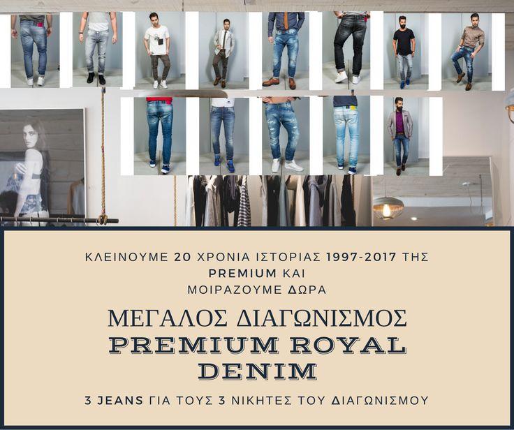 Πάρε μέρος στο Διαγωνισμό, μοιράσου τον με τους φίλους σου και γίνε ο ένας από τους τρεις Νικητές που θα κερδίσουν από ένα Jean από τα Premium Royal Denim!