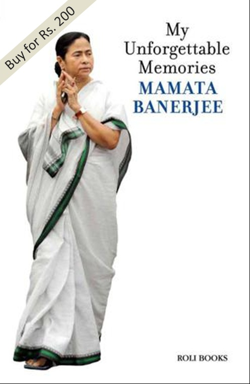Buy My Unforgettable Memories book online for Rs.165 here. You can use internet banking, credit card, debit card or cash on delivery (COD) option to pay for the book.  The book My Unforgettable Memories is based on the Mamata Banerjee's memoirs, translated from Bengali to English. A life journey through the eyes of one of the India's great politician. A must read book.