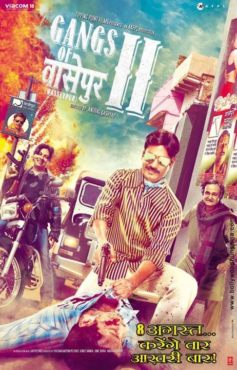 Gangs of Wasseypur part 2 - Second instalment of of the critically acclaimed Indian gangster epic spans three generations—  detailing the devastation caused by a long-standing blood feud.