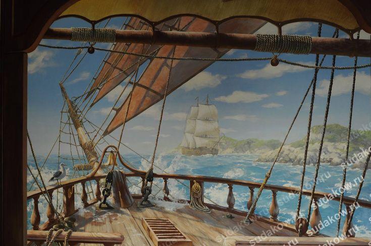 Роспись стен морская тематика