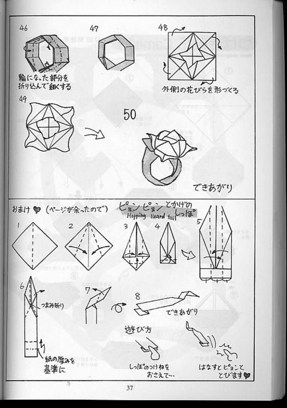 How To Make An Origami Rose further F besides B Cf C F F Bd B E E C together with Diagram Buttonholeflower besides Rose. on easy steps how to make origami roses