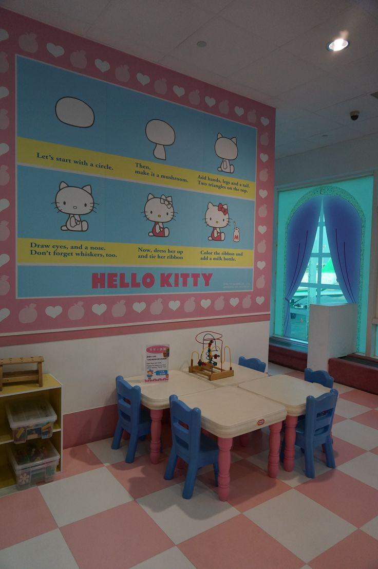 5R- 玩轉台北桃園國際機場 - Hello mimi 候機室