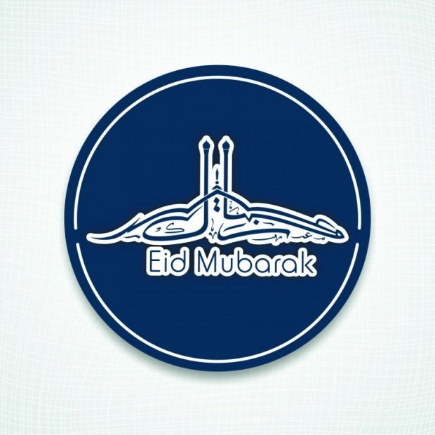 Only-Exclusive! Best Images, Backgrounds, Cards Eid Mubarak 2014. Eid al-Adha & Eid al-Fitr   Amazing Photos
