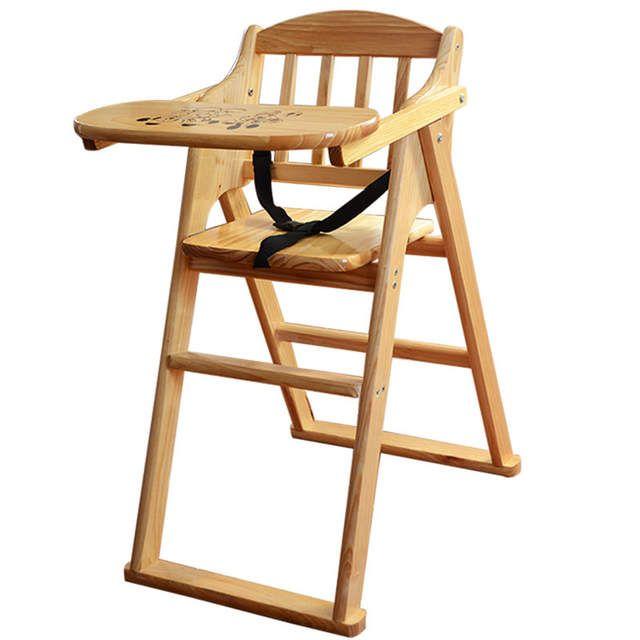 Online Shop Soild Wood Baby Chair Portable Infant Seat Folding Infant Seat Portable Children High Seat Baby Feeding High Baby Chair Baby Chairs Seat Baby Seat