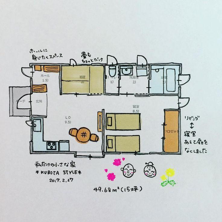 いいね!306件、コメント11件 ― くぼたんさん(@n.kubotan)のInstagramアカウント: 「2017.02.27.Mon. . #私だけの小さな家 . . ずっと住める家 . 15坪の小さな平屋です。 . 実際に80代の方が住むために計画したものを参考に、書き直しました。 .…」
