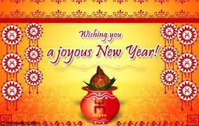 Happy new year wishes for hindu