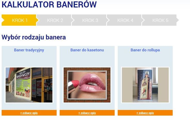 Kalkulator banerów www.tetex.pl link do kalkulatora: http://kalkulator.tetex.pl/kalkulator_banerow.php