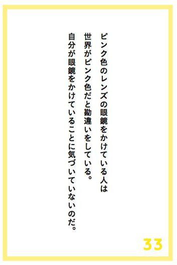 『アルフレッド・アドラー 一瞬で自分が変わる100の言葉』が8月30日にダイヤモンド社 - Yahoo!ニュース(ダイヤモンド・オンライン)