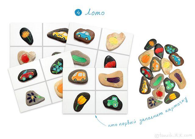Рисование на камнях машинок, домов и т.д. - получаются обалденные игрушки для детей