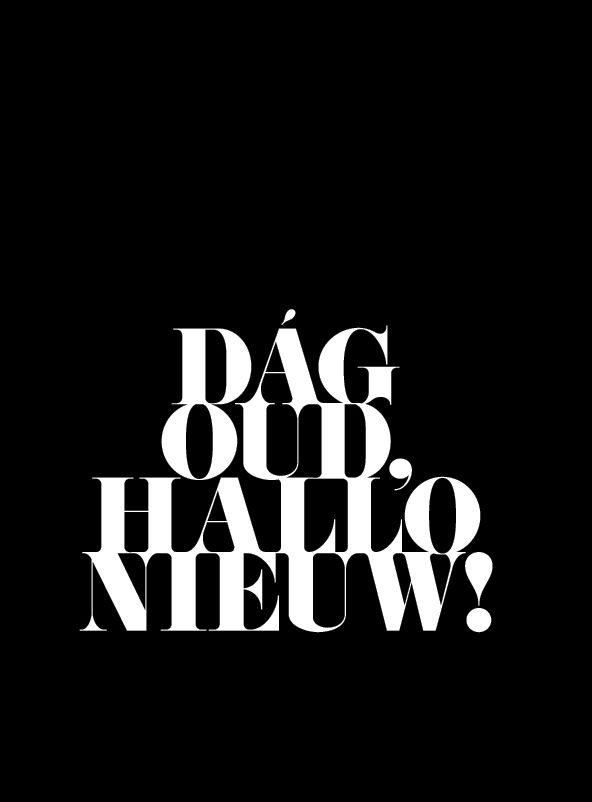 Dag oud, hallo nieuw! | happy page | vtwonen 01 2017 | print 'm uit, stijl op jouw manier, maak een foto en deel met #vtwonenbijmijthuis.