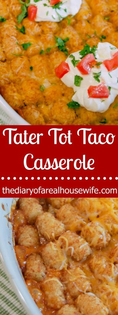 Tater Tot Taco Casserole. A dish that will be on my menu this week for sure. I love this simple dinner recipe and the entire family loved it also. Try it asap!