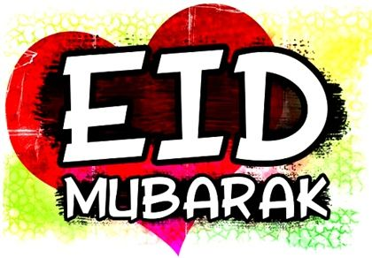 eid mubarak wallpapers or pictures sms http://www.wishespoint.com/pictures-wishes/eid-mubarak-picture-sms-or-messages/