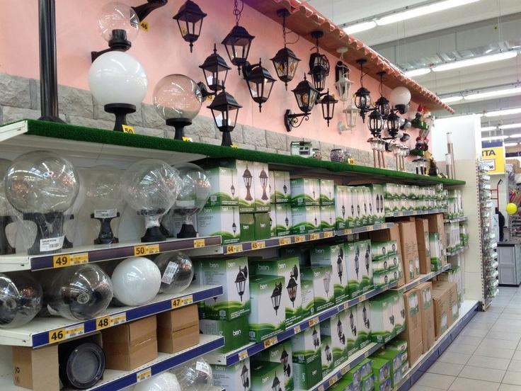 Bricofer lampadari unaris u e la collezione di disegni di