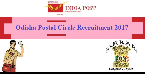 Odisha Postal Circle Recruitment 2017 Detail notification Alert for candidate how want to apply online here is a details of Post Office Recruitment.