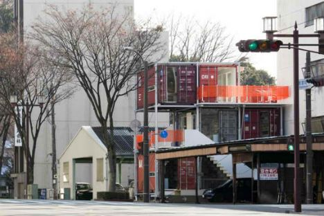 You're just driving down the road, and BAM! A shipping container home!