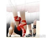 Балетная обувь в ростове