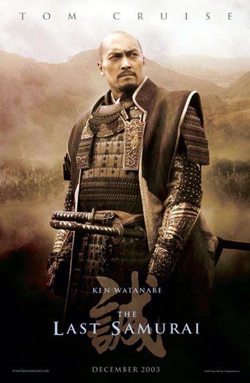 Katsumoto-Last Samurai