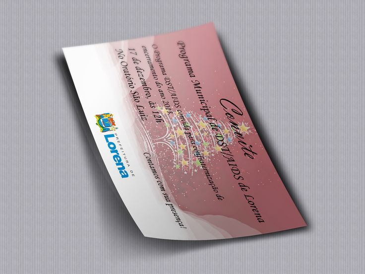 Convite para confraternização do pessoal do 'Programa Municipal de DST/AIDS de Lorena'.