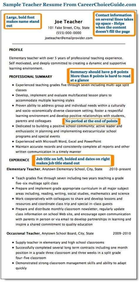 Sample Teacher Resume Page 1