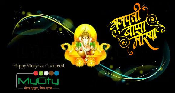 May Lord Ganesha shower abundant good luck on you and may He always bestow you with His blessings! MyCityApp wishing you all Happy Ganesh Chaturthi !!