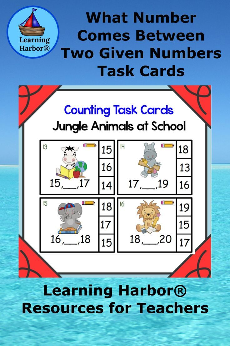 What Number Comes Between Two Given Numbers Math Center Jungle School Theme First Grade Lessons School Themes Teacher Resources [ 1104 x 736 Pixel ]