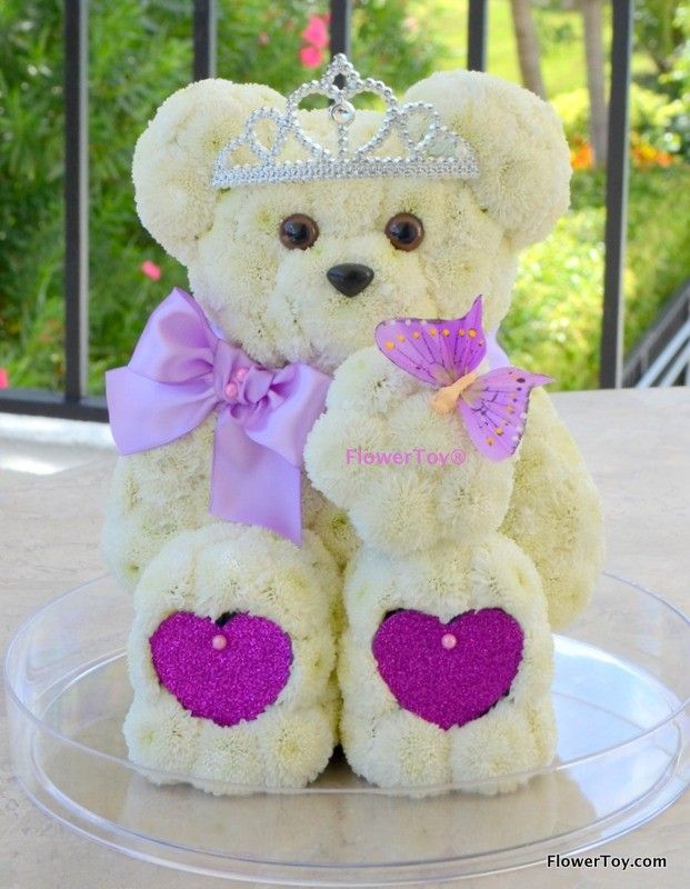 FlowerToy Sweetheart Princess Bear