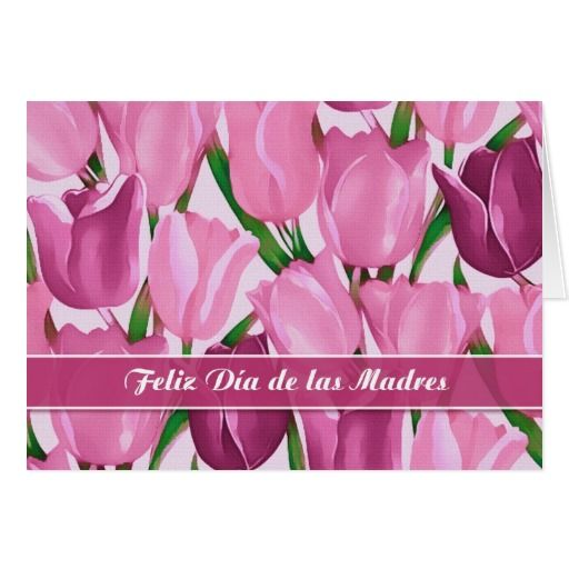 Feliz Día de las Madres. Día de las Madres, Día de la Madre. Mother's Day Greeting Card in Spanish. Matching cards, postage stamps , envelopes and other products available in the Holidays / Mother's Day Category of the Mairin Studio store at zazzle.com