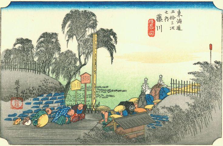 Hiroshige38 fujikawa - 東海道五十三次 (浮世絵) - Wikipedia