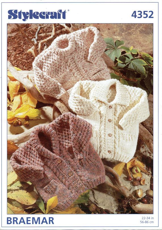 1980's VINTAGE Childrens Chunky Aran Cardigans and by Hobohooks, £1.20