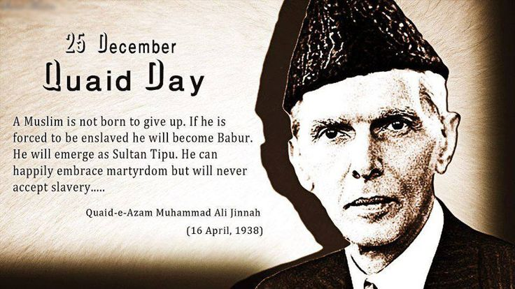 "Founder of Pakistan ""Quaid-e-Azam, Muhammad Ali Jinnah"" was born on 25 December, 1876. in Karachi. Today is the 138th Birth Anniversary of Quaid-e-Azam Muhammad Ali Jinnah, on Thursday. Quaid-e-Aza..."