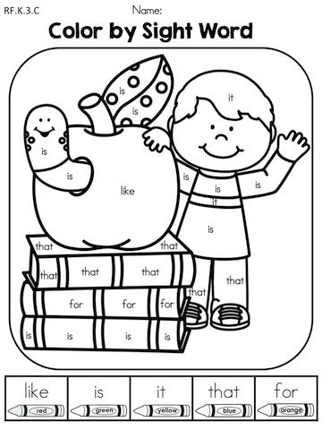 25 Best Ideas About Color Words Kindergarten On Pinterest Sight Word Coloring Pages Kindergarten